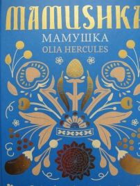 The beautiful 'Mamushka', by Olia Hercules