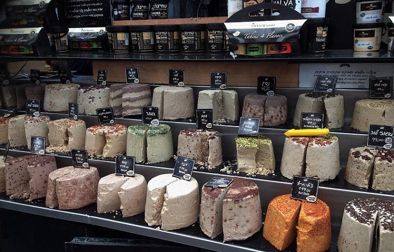 Halva in Machne Yehuda market